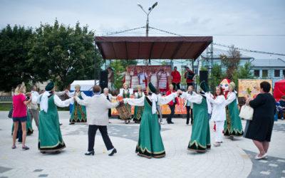 Традиционная медовая ярмарка-фестиваль